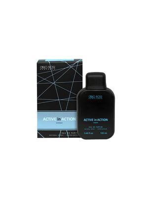 Парфюмированная вода Active in action (blue) (100 мл) | 4307737