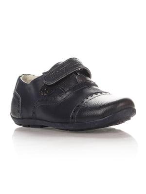Туфлі темно-сині | 4409077