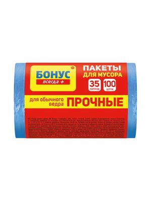 Пакеты для мусора полиэтиленовые синие 35 л (45х55 см; 100 шт.)   4412152