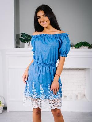 Сукня синя   4445800