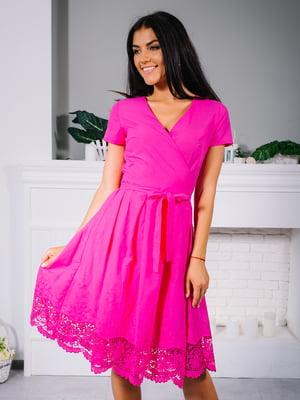 Платье малинового цвета | 4445803