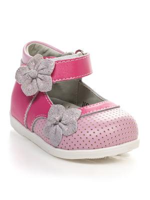 Туфлі малиново-рожеві | 4409153