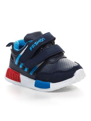 Кросівки сині | 4412838
