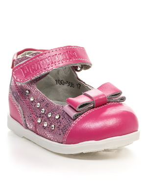 Туфлі рожеві | 4403405