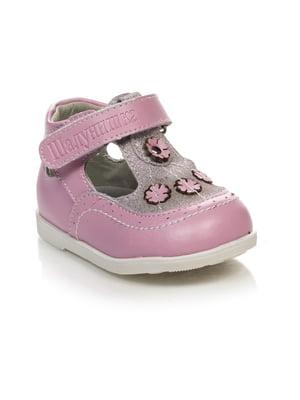 Туфлі рожеві | 4403195