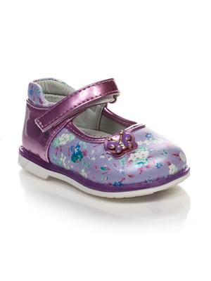 Туфлі бузкові в квітковий принт | 4407905