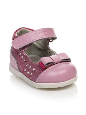 Туфлі рожеві | 4409154