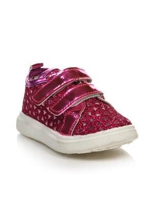 Кросівки малинового кольору | 4402883