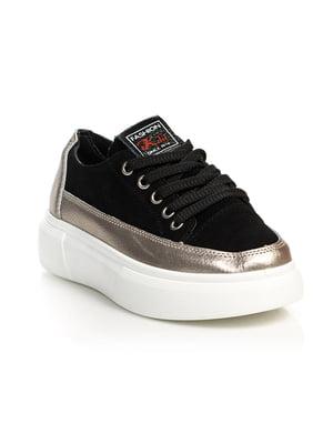 Туфли двухцветные | 4448547