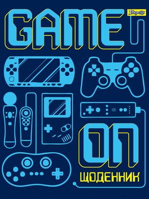 Щоденник шкільний інтегральний Game On (укр.) | 4457991