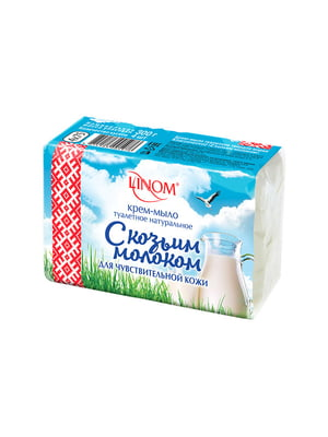 Крем-мыло туалетное «С козьим молоком» - экопак (300 г) | 4459068