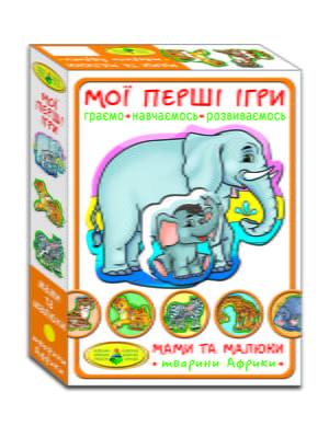 Гра «Мої перші ігри. Мами та малюки. Тварини Африки» | 4462558