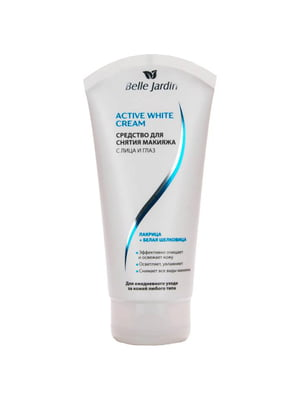 Средство для снятия макияжа с лица и глаз «Лакрица и белая шелковица» (200 мл)   4464500