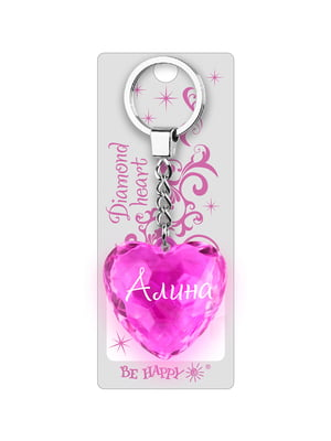 Брелок у вигляді діамантового серця «Алина» | 4464697