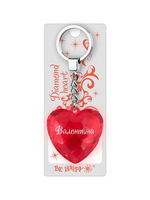 Брелок в виде бриллиантового сердца «Валентина» | 4464706
