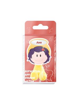 Тримач зубної щітки з написом «Аня» | 4464780