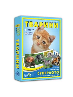Игра «Суперлото. Тварини» (укр.)   4462507