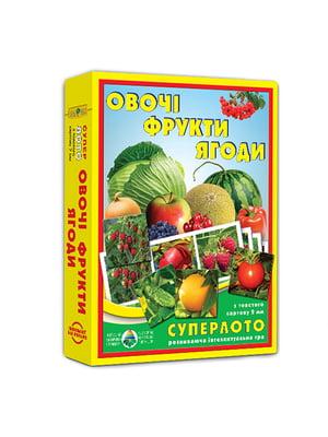 Гра «Суперлото. Овочі та фрукти» (укр.) | 4462512