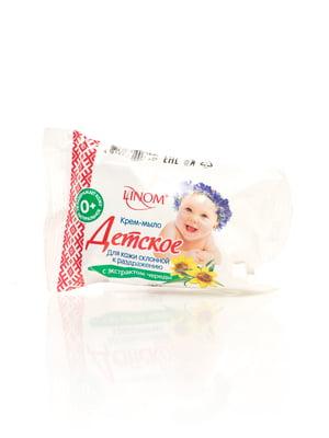 Крем-мило дитяче «Для шкіри, схильної до подразнення» (65 г) | 4459057