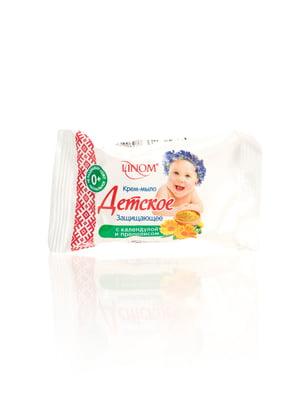 Крем-мыло детское «Защищающее» (65 г) | 4459059