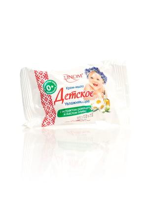 Крем-мыло детское «Увлажняющее» (65 г) | 4459062
