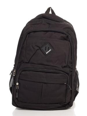 Рюкзак черный | 4466186