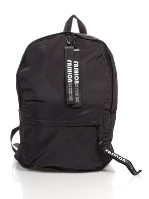 Рюкзак черный | 4466143