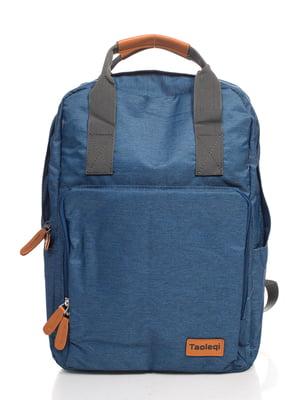 Рюкзак синий | 4466162