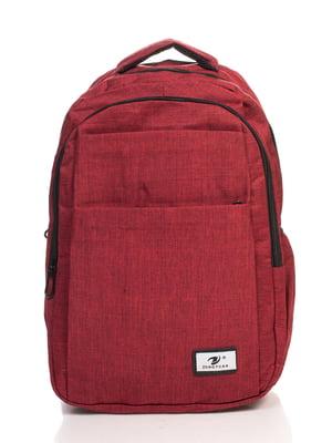 Рюкзак красный | 4466176