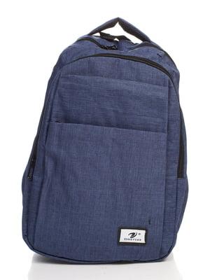 Рюкзак синій | 4466177
