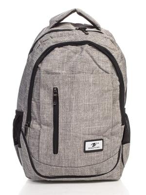 Рюкзак серый | 4466164