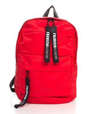 Рюкзак красный | 4466144