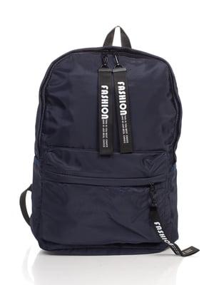 Рюкзак темно-синий | 4466145