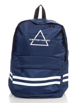 Рюкзак синий | 4466149