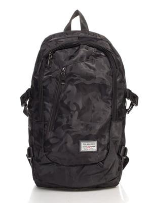 Рюкзак черный | 4466151