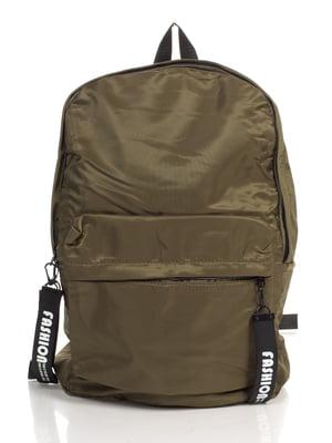 Рюкзак цвета хаки | 4466146