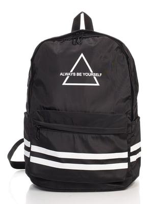 Рюкзак черный | 4466147