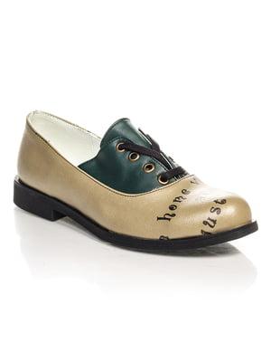 Туфли двухцветные | 3564773