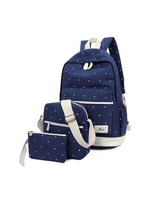 Комплект: рюкзак, сумка и пенал | 4466126