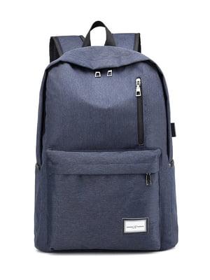 Рюкзак синій | 4466173