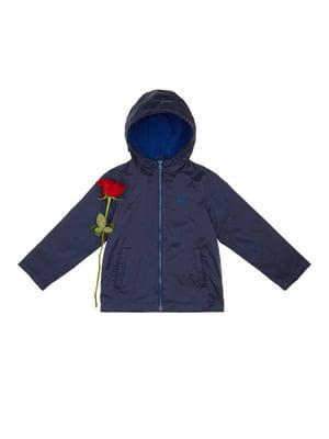 Куртка синя | 4427848