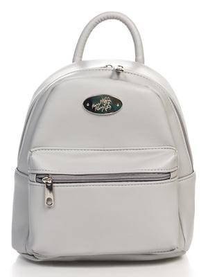 Рюкзак серый | 4475699