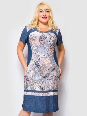 Платье синее с принтом | 4486860