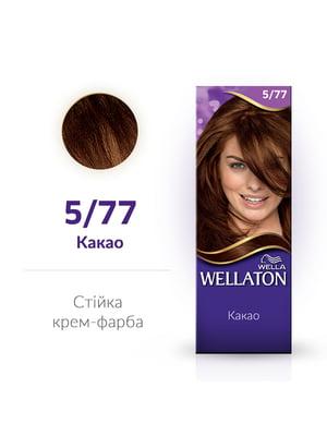 Крем-краска для волос интенсивная №5/77 — какао | 3851412