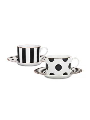 Набор чайный (4 предмета) | 4493651