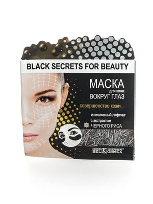 Маска для шкіри навколо очей «Інтенсивний ліфтинг з екстрактом чорного рису» (3 г) | 4301270