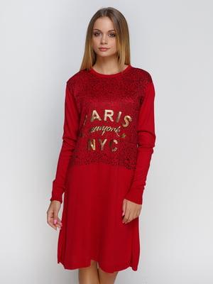 Платье красное с принтом | 4481284