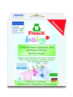 Стиральный порошок для детского белья (1,08 кг) | 4492047