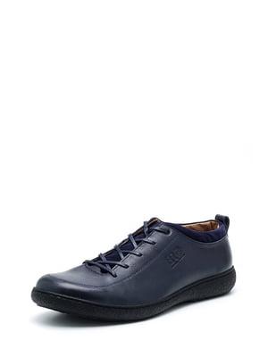 Туфли синие | 4504865