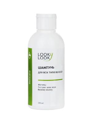 Шампунь для всіх типів волосся і чутливої шкіри голови Delicate pH 5.5 (250 мл) | 4494504